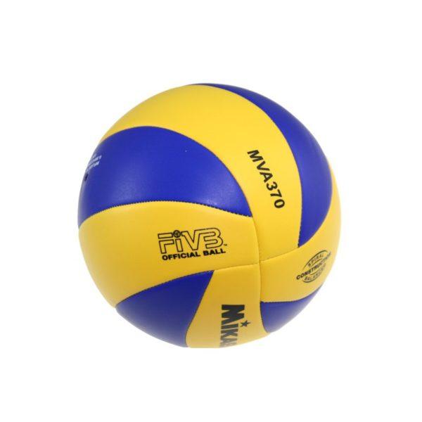 Piłka do siatkówki MIKASA MVA 370