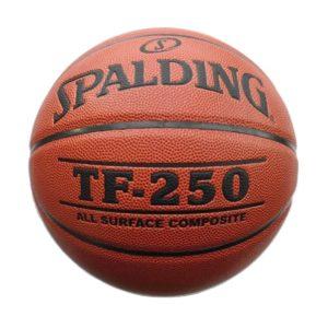 Piłka do kosza SPALDING TF-250 nr 5